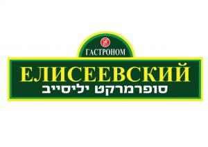 Kartina TV ждёт вас в Елисеевском!