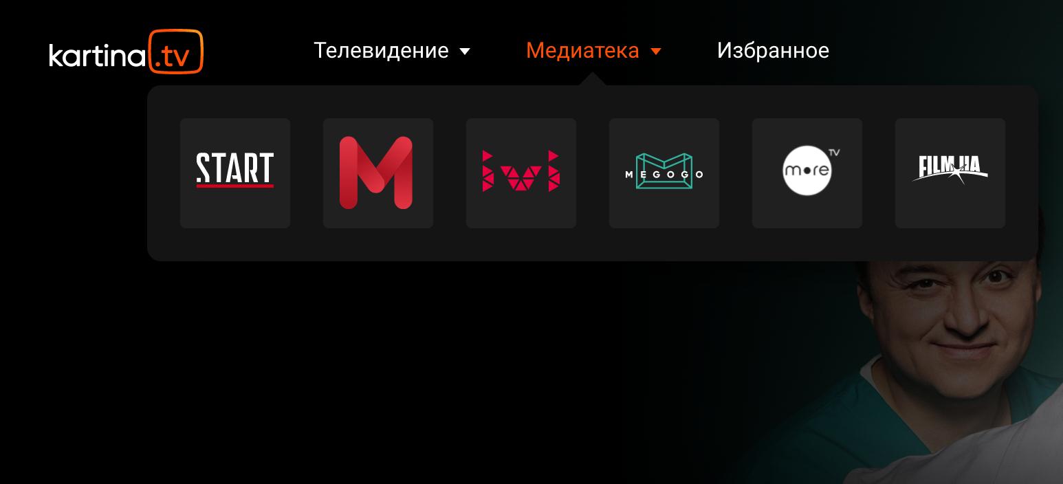 Ещё больше фильмов и сериалов на Kartina.TV!