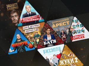 Новая видеотека PREMIER на Kartina.TV – главная премьера этого лета!