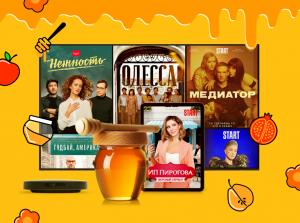 Соверши покупку в MixMarkt и выиграй iPad, Smart TV 55″ или приставку с абонементом Kartina.TV!